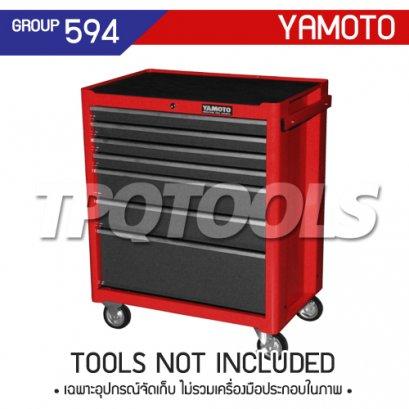 ตู้เครื่องมือช่าง 7 ลิ้นชัก มีล้อเลื่อน YMT-594-0580K