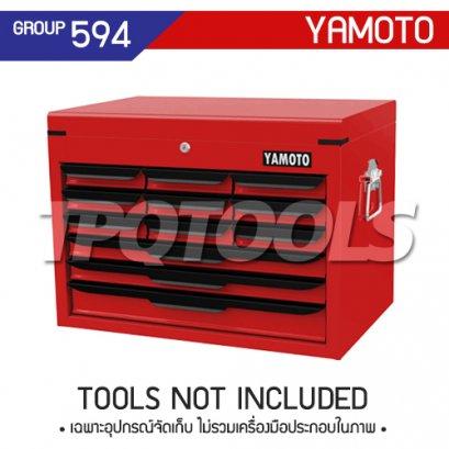 ตู้เครื่องมือช่าง 12 ลิ้นชัก ไม่มีล้อเลื่อน YMT-594-1520K