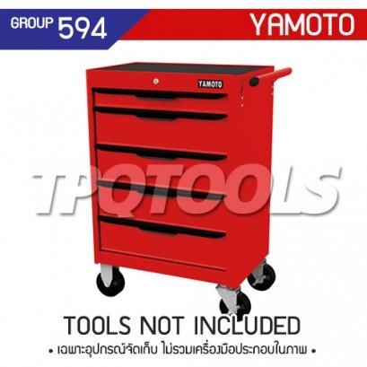 ตู้เครื่องมือช่าง 5 ลิ้นชัก มีล้อเลื่อน YMT-594-1620K