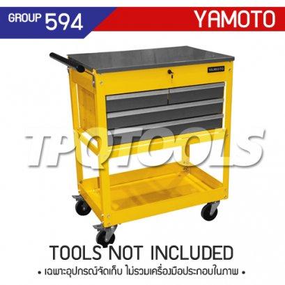 ตู้เครื่องมือช่าง 4 ลิ้นชัก มีล้อเลื่อน YMT-594-2040K