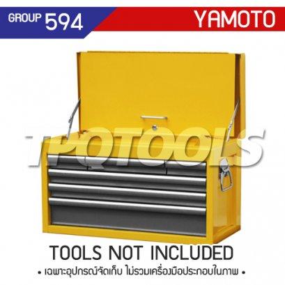 ตู้เครื่องมือช่าง 6 ลิ้นชัก ไม่มีล้อเลื่อน YMT-594-5240K