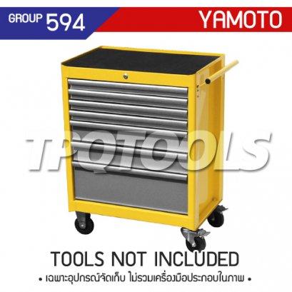 ตู้เครื่องมือช่าง 7 ลิ้นชัก มีล้อเลื่อน YMT-594-5580K