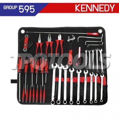 ชุดซองเครื่องมือช่าง 45 ชิ้น KEN-595-3460K
