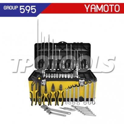 ชุดกล่องเครื่องมือช่าง 52 ชิ้น YMT-595-2600K
