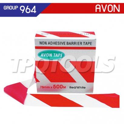 เทปกั้นเขต AVN-964-3750K , AVN-964-3760K