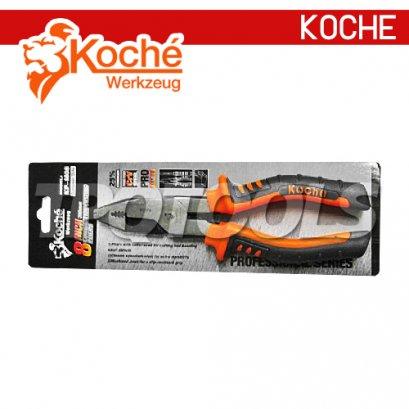 KP-M08 คีมตัด 3 อย่าง KOCHE
