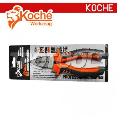 KP-C คีมปากจิ้งจก KOCHE