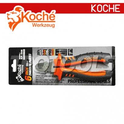 KP-D06 คีมตัดมีรู KOCHE