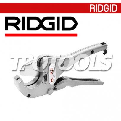 RIDGID คัตเตอร์ตัดท่อพลาสติก 23498, 30088