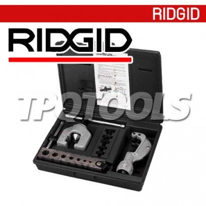 RIDGID 24797,33927 เครื่องมือบานแป๊ปทองแดงพร้อมคัตเตอร์ตัดท่อ