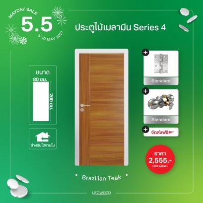 ประตูไม้เมลามีน S4 สี Brazilian Teak  + ลูกบิด + บานพับ