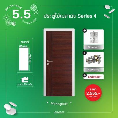 ประตูไม้ เซาะร่อง