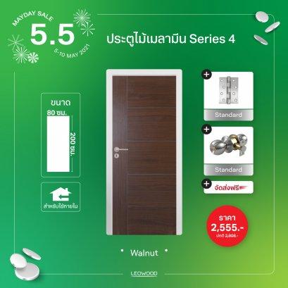 ประตูไม้เมลามีน S4 สี Walnut  + ลูกบิด + บานพับ