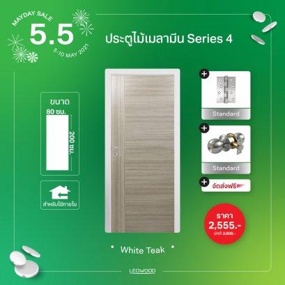 ประตูไม้เมลามีน S4 สี White Teak  + ลูกบิด + บานพับ