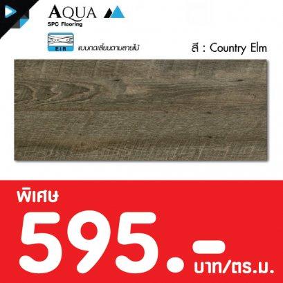 Aqua (EIR) : Country Elm