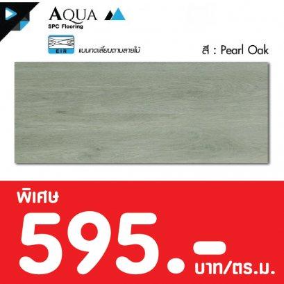 Aqua (EIR) : Pearl Oak