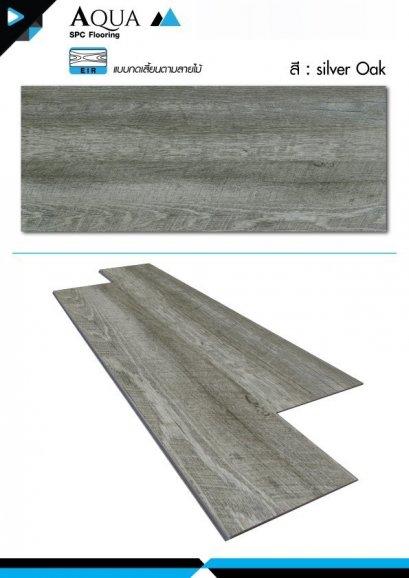 Aqua (EIR) : Silver Oak