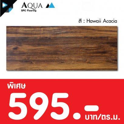 Aqua : Hawaii Acacia