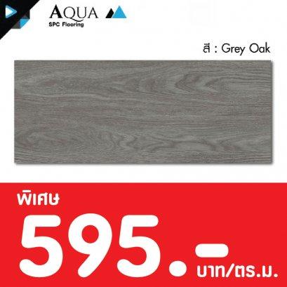 Aqua : Grey Oak