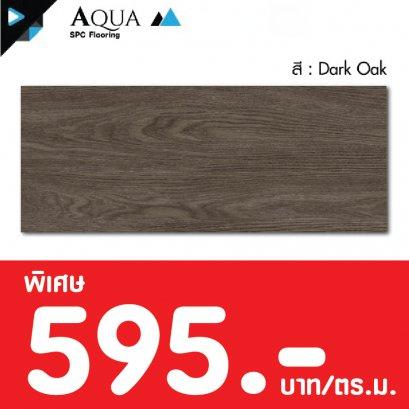 Aqua : Dark Oak