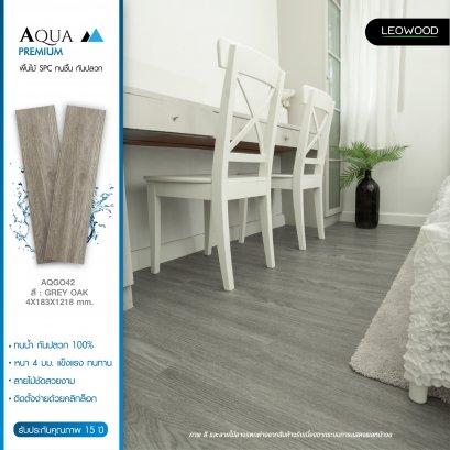 พื้นไม้ SPC ทนชื้น รุ่น Aqua Premium หนา 4 มม. สี Grey Oak ขนาด 4 x 183 x 1218 มม.