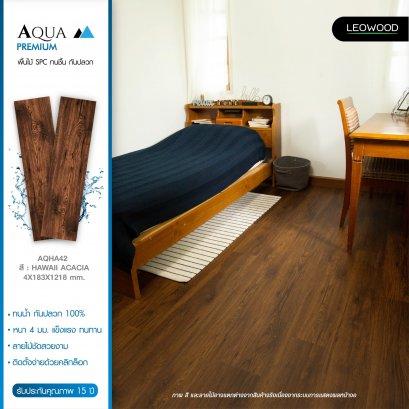 พื้นไม้ SPC ทนชื้น รุ่น Aqua Premium สี Hawaii Acacia ขนาด 4 x 183 x 1218 มม.