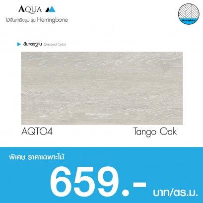 Aqua Herringbone : Tango Oak