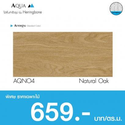 Aqua Herringbone : Natural Oak