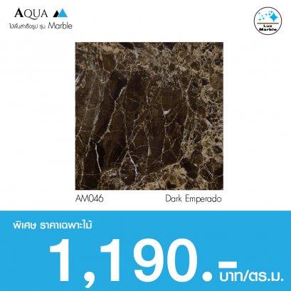 Aqua Marble : Dark Emperado