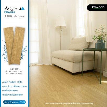 พื้นไม้ SPC ทนชื้น  รุ่น Aqua Premium หนา 4 มม. สี Natural Oak ขนาด 4 x 183 x 1218 มม.