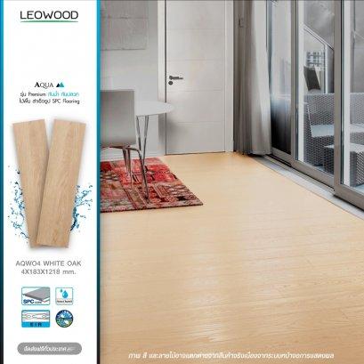 พื้นไม้ SPC ทนชื้น รุ่น Aqua Premium หนา 4 มม. สี White Oak ขนาด 4 x 183  x 1218 มม.