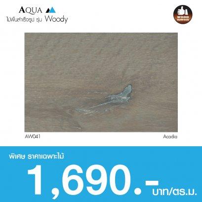 Aqua Woody : Acadia