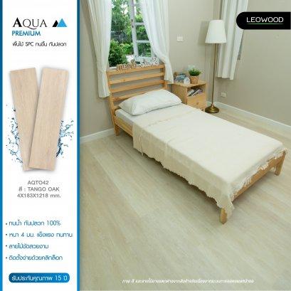 พื้นไม้ SPC ทนชื้น รุ่น Aqua Premium หนา 4 มม. สี Tango Oak