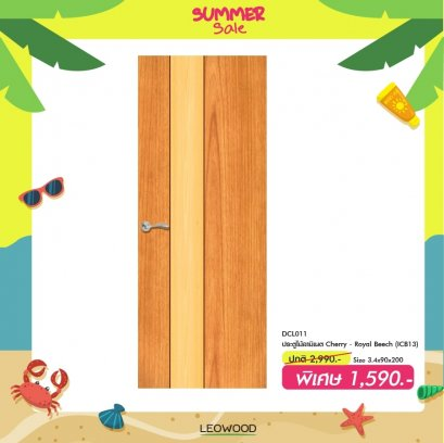 iDoor : Cherry - Royal Beech (ICB23)