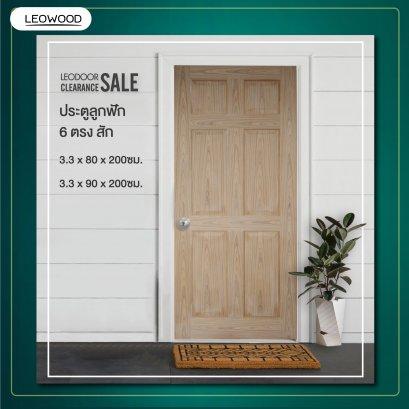 LeoDoor : ประตูลูกฟัก 6 ตรง-สัก ไม่ทำสี ขนาด 3.3x90x200 ซม.
