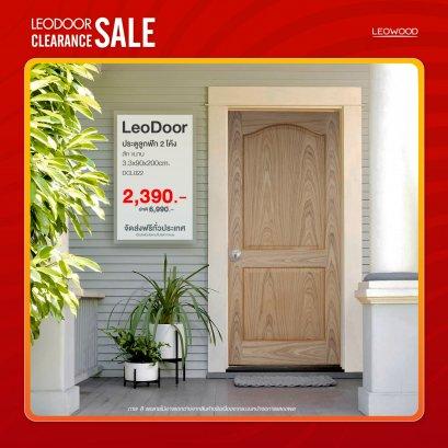 LeoDoor : ประตูลูกฟัก 2 โค้ง (คิ้วนูน) สัก ทำสีรองพื้น ขนาด 3.3x90x200 ซม.