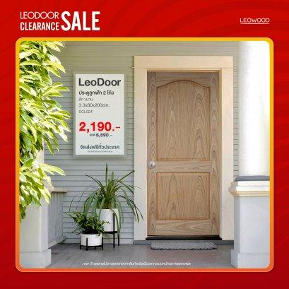 LeoDoor : ประตูลูกฟัก 2 โค้ง-สัก ไม่ทำสี ขนาด 3.3x80x200 ซม.
