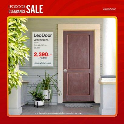 LeoDoor : ประตูลูกฟัก 2 ตรง-สยาแดง ไม่ทำสี