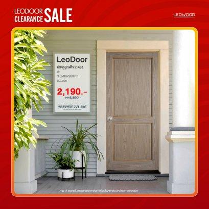 LeoDoor : ประตูลูกฟัก 2 ตรง สัก ไม่ทำสี ขนาด 3.3x80x200 ซม.