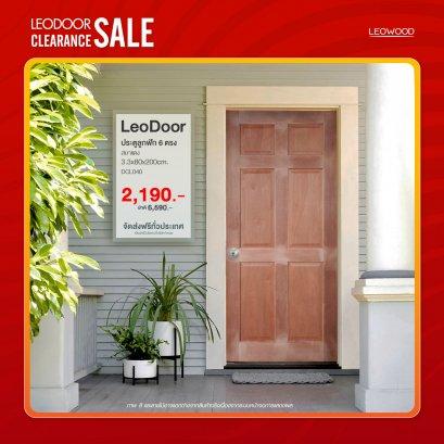 LeoDoor : ประตูลูกฟัก 6 ตรง สยาแดง ไม่ทำสี ขนาด 3.3x80x200 ซม.