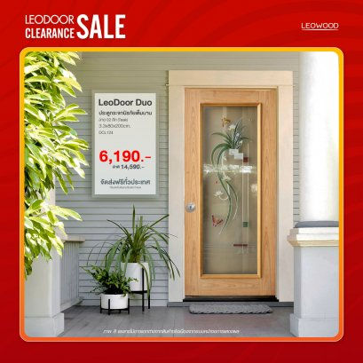 LeoDoor-Duo : ประตูกระจกนิรภัยเต็มบาน ลาย 02 สักขนาด 3.3x80x200 ซม.