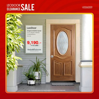 LeoDoor-Camel : ประตูกระจกนิรภัย วีเนียร์สัก ลาย 01 ขนาด 3.5x80x200 ซม.