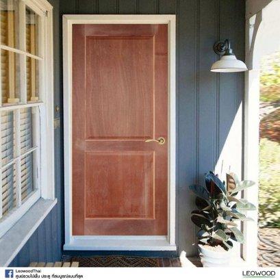Leo Panel V : ประตูสยาแดง ลูกฟัก 2 ตรง ไม่ทำสี