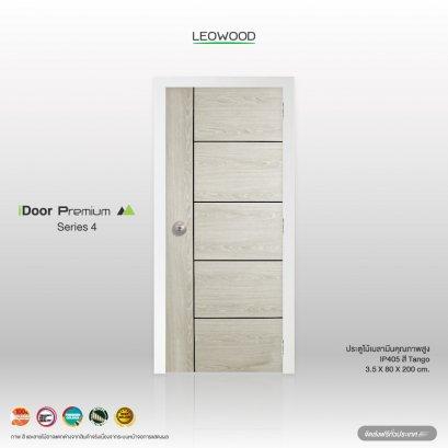 ประตูไม้เมลามีน iDoor S4 สี Tango ขนาด 3.5x90x200 ซม.