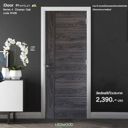 iDoor S4 : Cinereo Oak