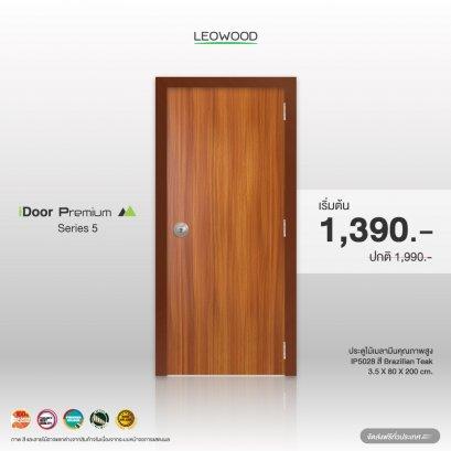 ประตูไม้เมลามีน iDoor S5 สี Brazilian Teak ขนาด 3.5x80x200 ซม.