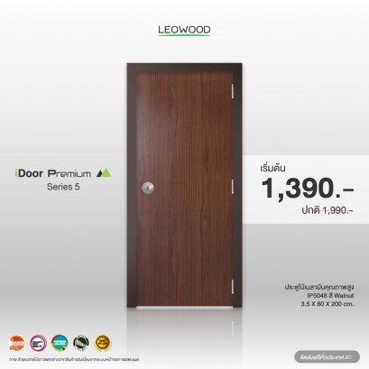 ประตูไม้เมลามีน idoor S5 สี Walnut ขนาด 3.5x80x200 ซม.