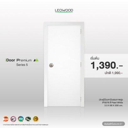 ประตูไม้เมลามีน iDoor S5 สี Pearl White ขนาด 3.5x80x200 ซม.