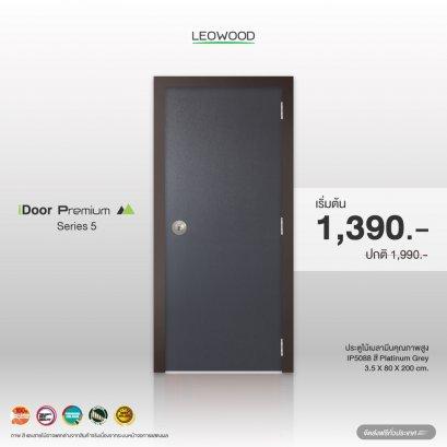 ประตูไม้เมลามีน iDoor S5 สี Platinum Grey ขนาด 3.5x80x200 ซม.