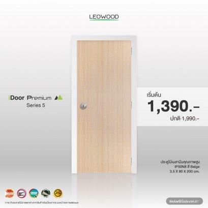 ประตูไม้เมลามีน iDoor S5 สี Beige ขนาด 3.5x80x200 ซม.
